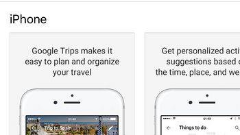 Google Trips - Google家族的又一神器