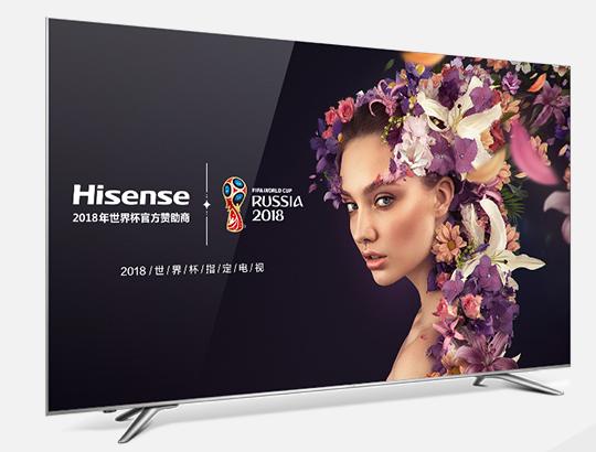 海信电视怎么装软件?装什么软件能看电视直播?
