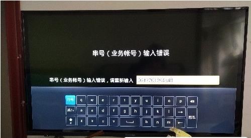 中兴b860a连无线iptv最简单教程