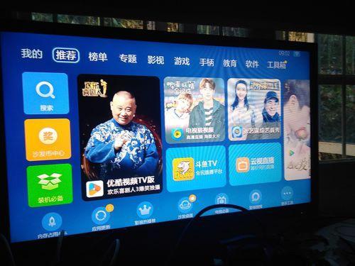 安卓电视如何快速的安装app