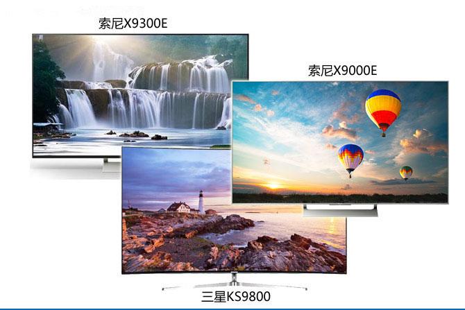 索尼X9300E和索尼X9000E电视的画质表现究竟怎么样?
