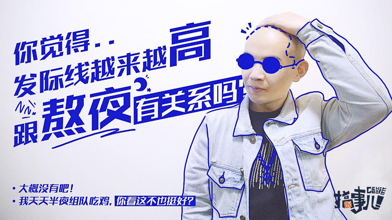 """谢贤晒""""调皮的发际线""""  芒果TV""""搞事日""""掀..."""
