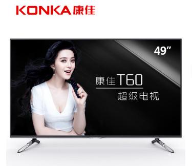 康佳LED49T60U通过U盘安装应用市场