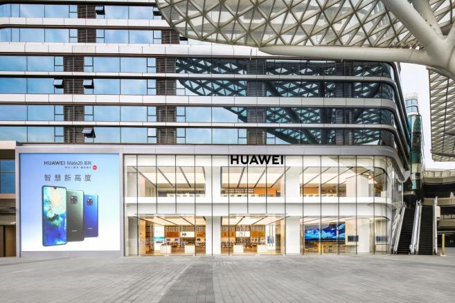 """华为智能生活馆(上海爱琴海)正式试营业 构建""""人·物·场""""万物互联"""