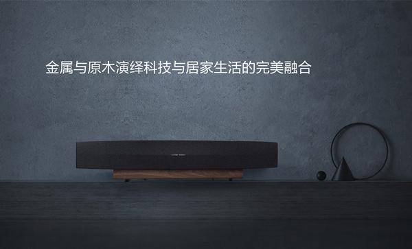极米激光电视 A1 Pro通过手机安装第三方软件教程
