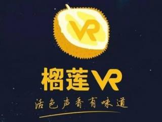 """兰亭数字入驻""""榴莲VR平台"""",发展VR直播"""