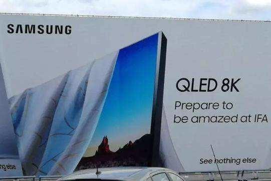 三星欲成高端电视市场霸主 QLED 8K电视机走向成熟
