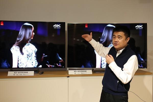 索尼推新款4K HDR电视,签下华数乐视丰富内容