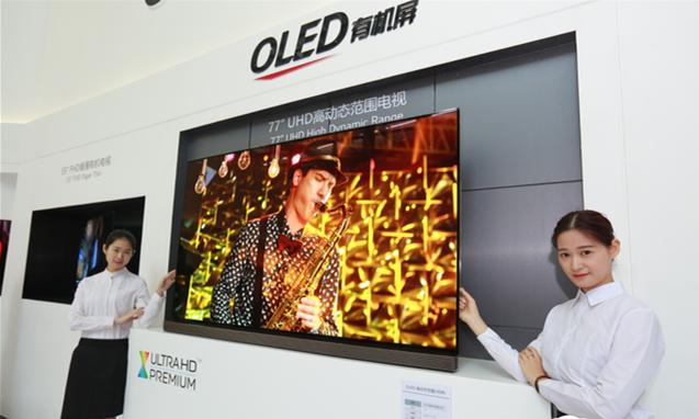 """引领画质革新 """"OLED""""抢占五一彩电市场!!!"""