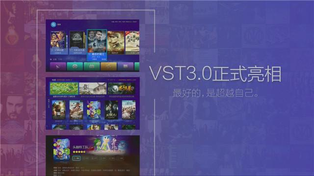 VST全聚合深度测评 - 直播加点播,影视全能王
