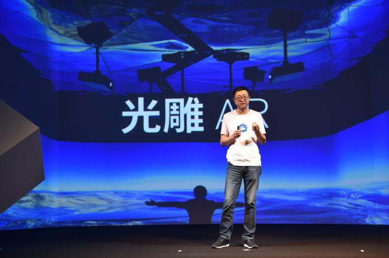 深入智能家居领域 微鲸将打造国内首个光雕AR平台