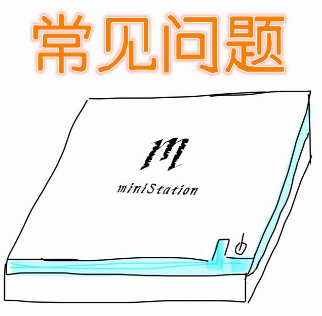 小编详解:创维微游戏机常见问题