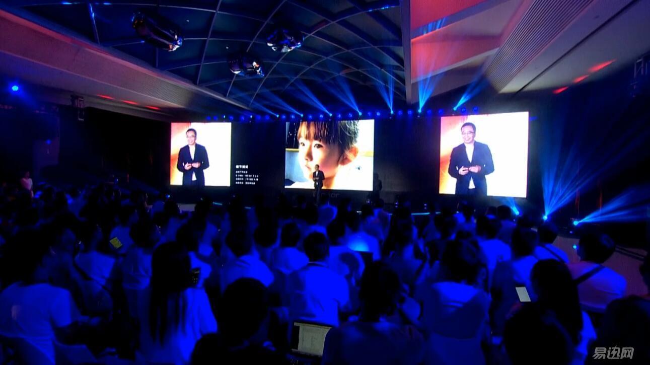荣耀note8新品发布会现场直播,大屏手机就要2K图片