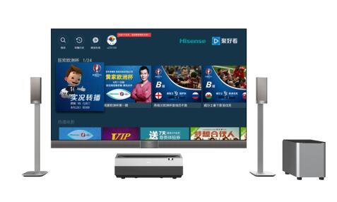 大尺寸电视真正对手来了 海信80寸4K激光电视将面世