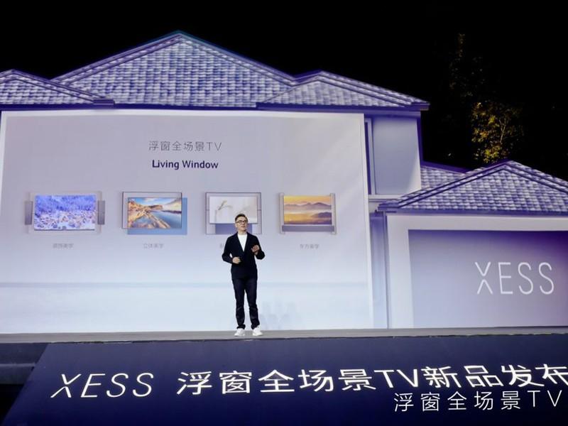 Living Window—XESS浮窗全场景TV真机图赏