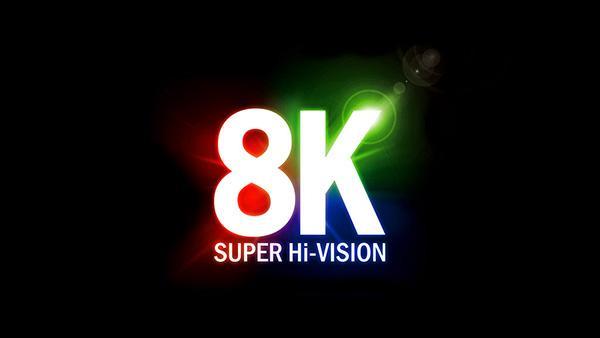 8K电视面板产业链将被启动 尽管生产仍存在难点