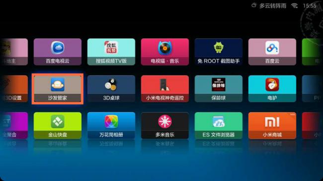 小米电视最便捷的APK安装方法