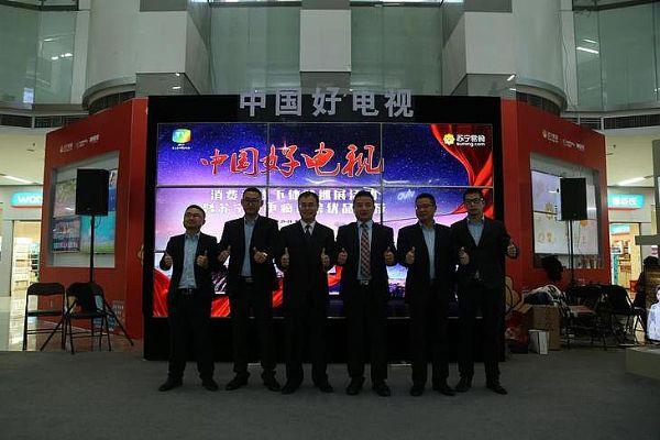 中国好电视线下体验巡展亮相上海夏普电视大放光彩