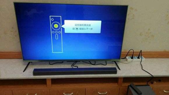 小米电视4该怎么看电视直播呢?下载电视家2.0
