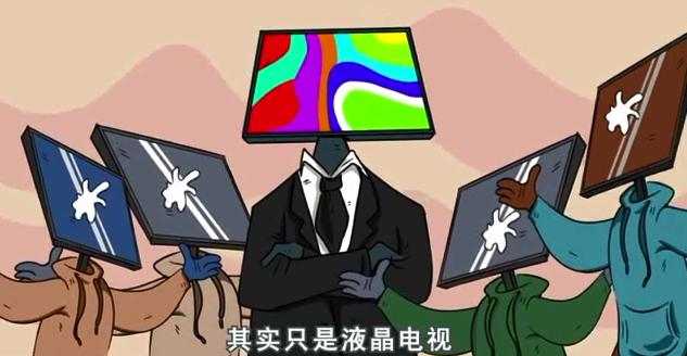 追求色彩却伤眼?解密电视的十大真相