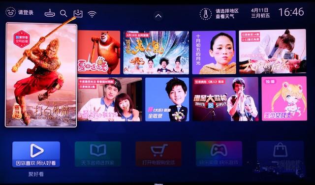 海信电视MU9600交互功能 语音识别+手机互联