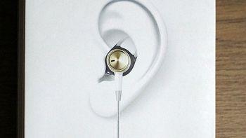 让我们HIGH起来!—— linner聆耳主动降噪耳机测评