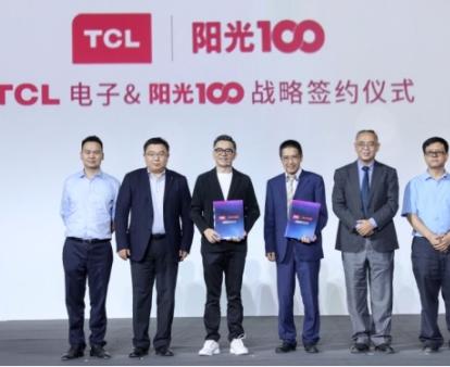 TCL电子与阳光100成立合资公司,打造共享智能家居公寓