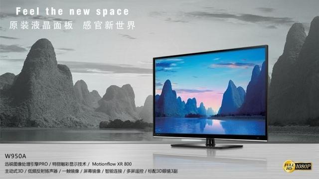 怎么选购高端电视?有哪些要注意的点?