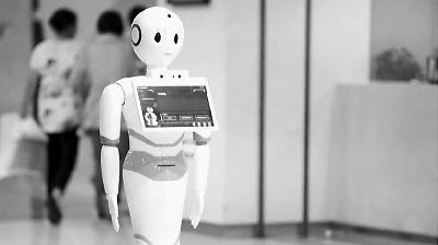 """456分!机器人""""晓医""""高分通过医师资格考试"""