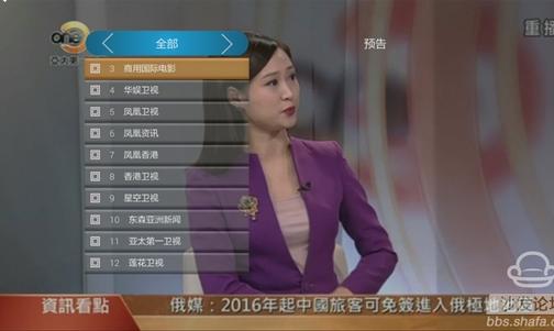 频道超全的直播神器,港澳台日美韩乐视TVB