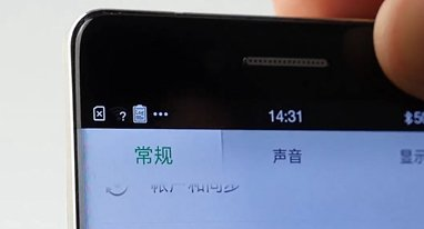 OPPO Find 9要复活?传明年三月发 配骁龙835