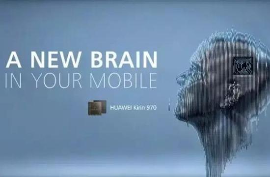 智能手机陷红利真空 AI才是神一样的队友