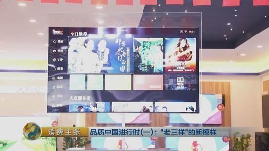 """国产电视厚度仅3.65毫米,""""中国制造""""令人既震撼又感慨!"""
