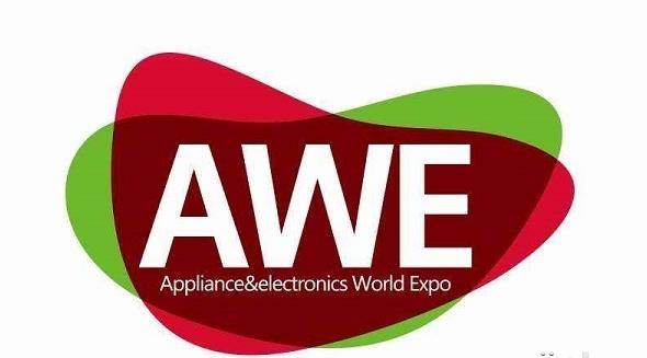 AWE2018科技展前瞻:索尼、飞利浦,三星将展示黑科技