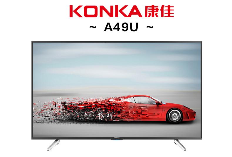 康佳电视A49U如何接麦克风k歌?
