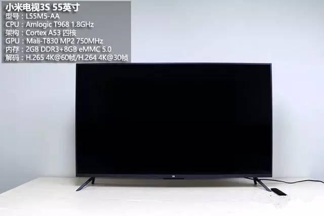 小米电视3s 55英寸首测