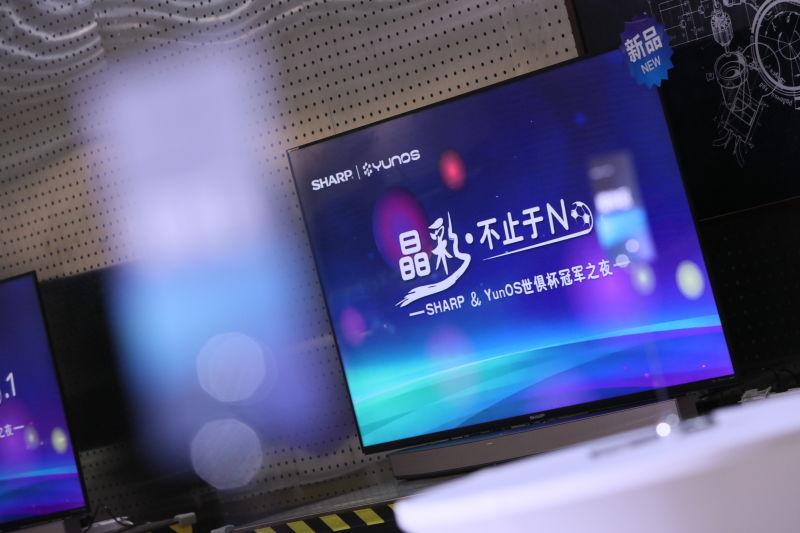 夏普携手YunOS 带来大屏互联网观影新体验