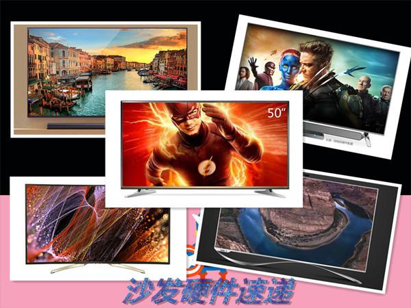 【沙发硬件速递】电视战火-小米电视3能否独占鳌头 Vol.22