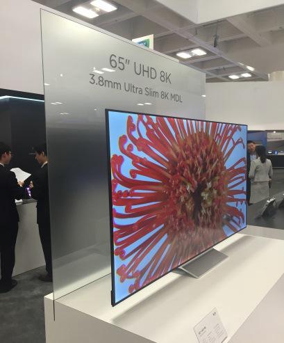"BOE全球最薄8K获""2016 IFA产品技术创新大奖"""