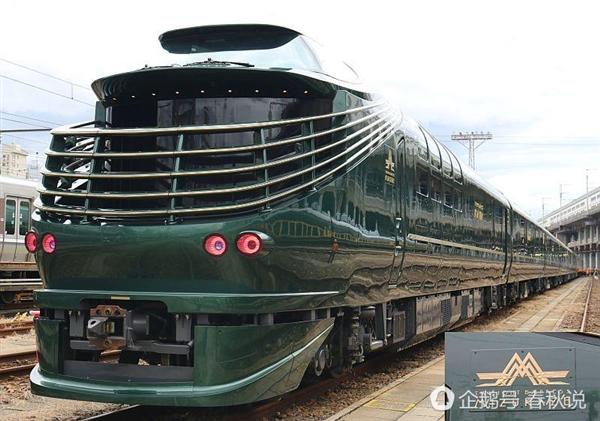 日本开行最豪华火车:票价7万供不应求