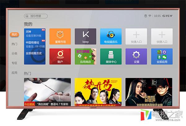 618大促销哪款电视盒子值得买?经典产品推荐