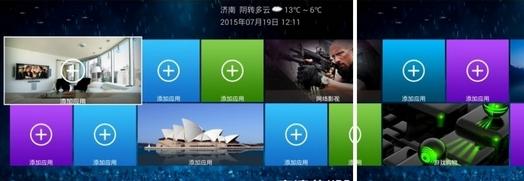 天敏盒子D6U ROOT安卓4.4.2 Win8优化稳定版