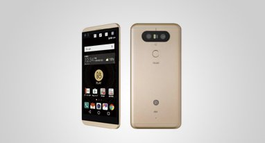 LG才是最会搞机的 V20瘦身一下就出了小改款