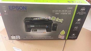 #原创新人#家庭办公小能手——EPSON 爱普生 L565 墨仓式打印机 使用记