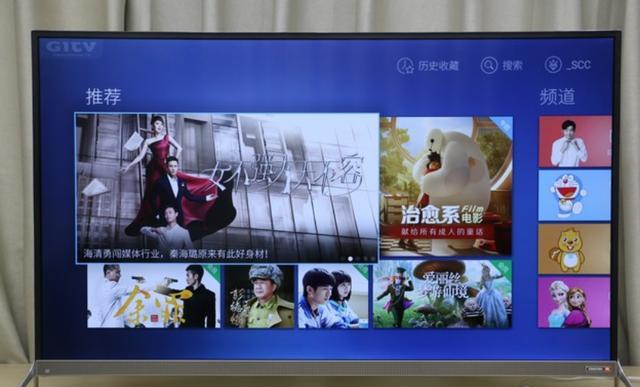 智能电视HDR体验 这画质真心点赞