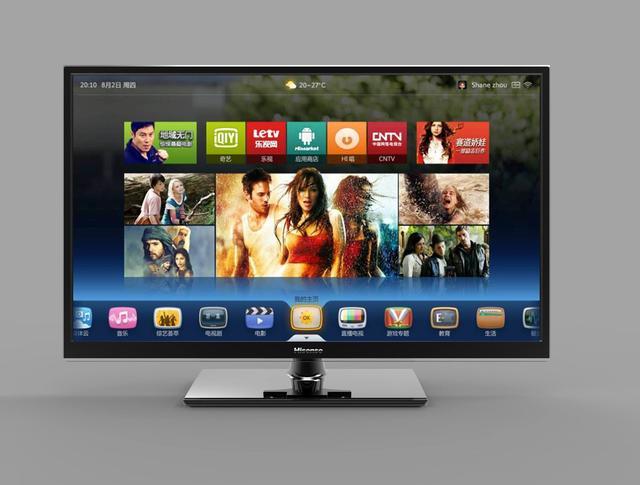 海信智能电视设置开机自动进入主页桌面方法