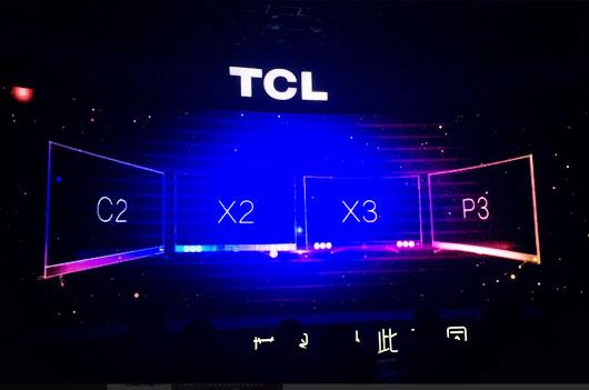 王者归来,TCL三大系列电视新品集中发布开行业先河