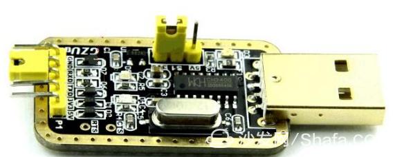 中兴ZXV10 B860AV1.1通过U盘安装第三方应用