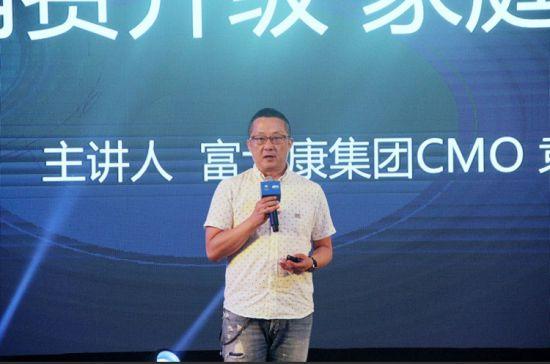 夏普亮相2017中国智能显示与创新应用产业大会
