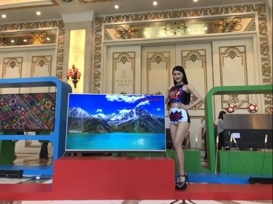 康佳R1变频电视 开启技术新时代